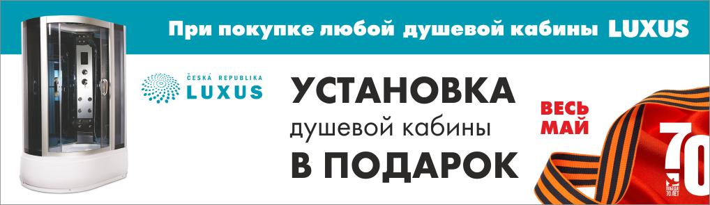 http://santeh-allegro.ru/upload/iblock/a2d/a2d2d392504389e175f5b2dd335b50b4.png