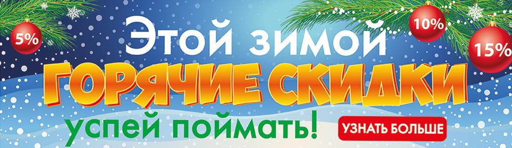 http://santeh-allegro.ru/upload/iblock/a8c/a8c94e88c2959fbf2e44641618718258.png