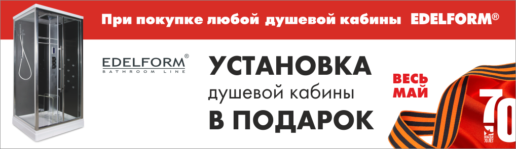 http://santeh-allegro.ru/upload/iblock/aa8/aa865b520ab63380ee771e64b64025e8.png