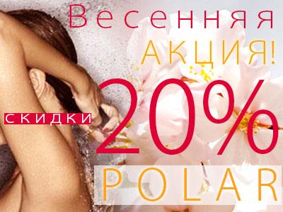 http://santeh-allegro.ru/upload/medialibrary/905/905ef10a5628b31504b9e9faae27260a.jpg